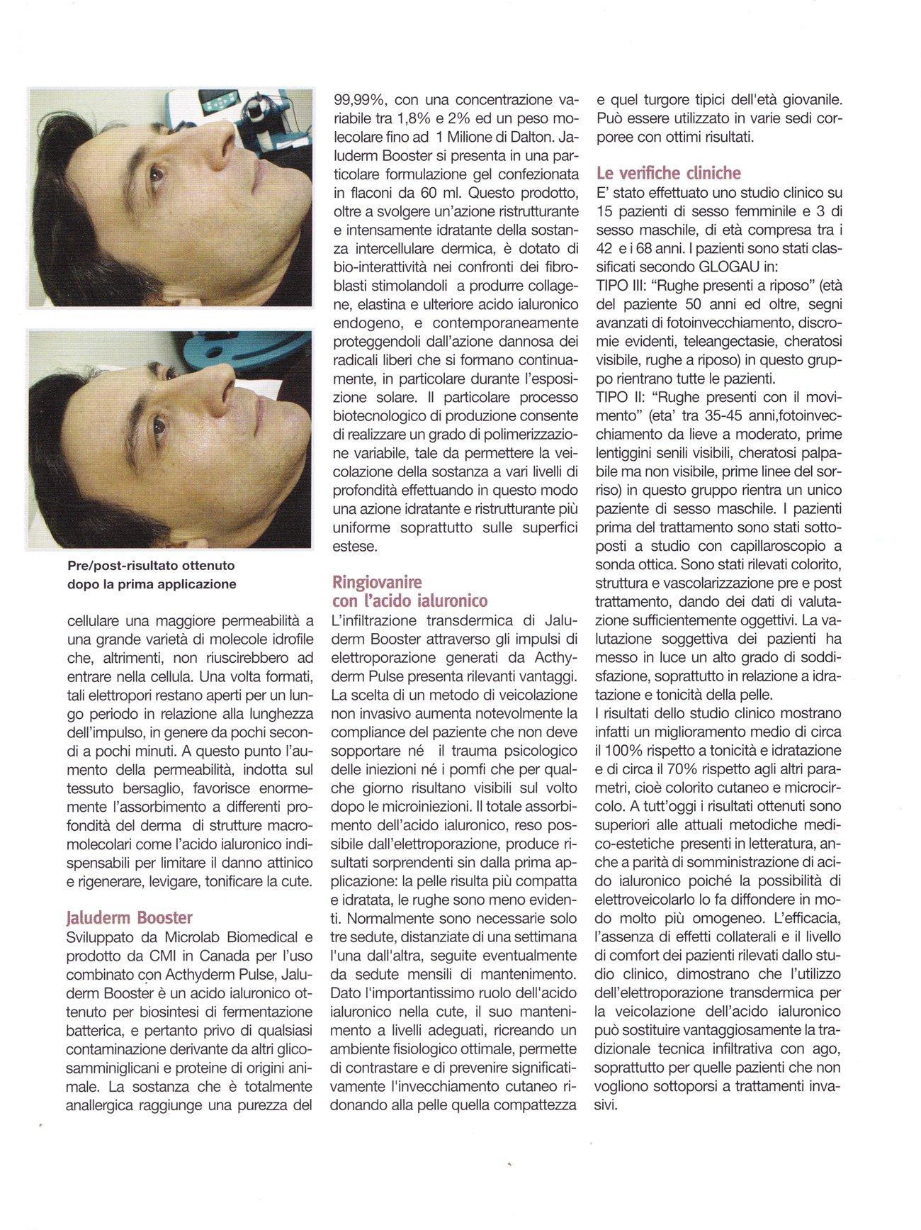 ambulatoriomedico-interno2