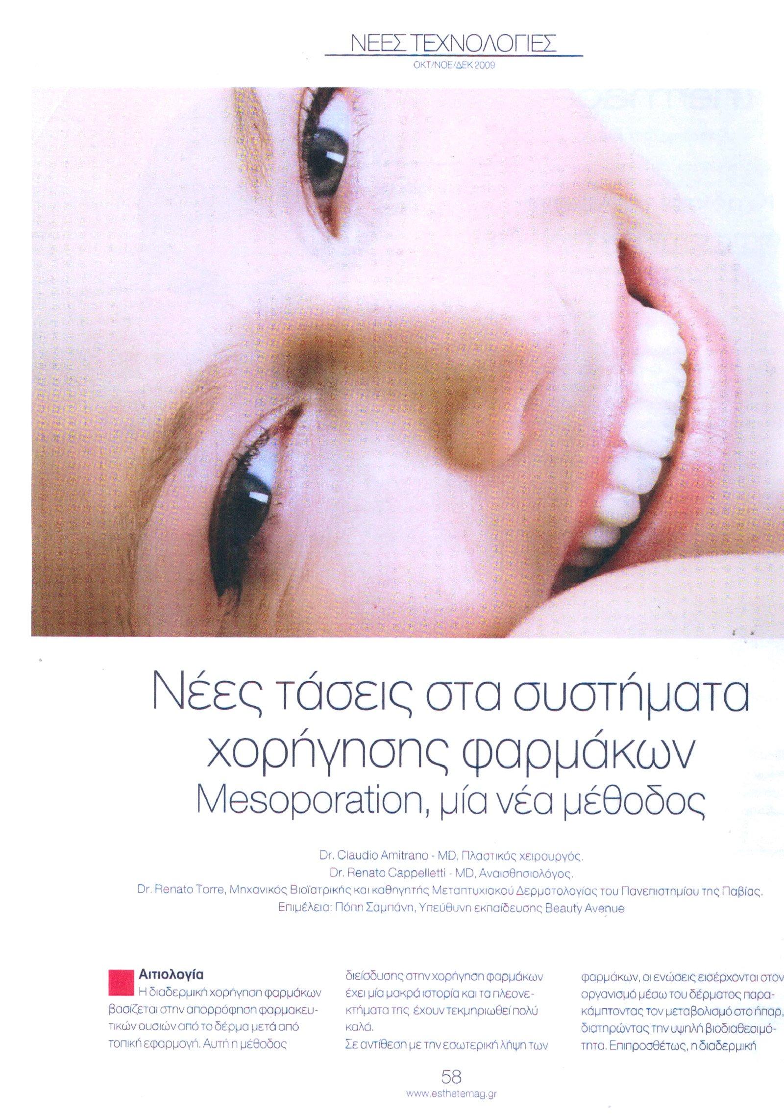 img-120612145251_web